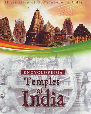 Encyclopedia - Temples Of India poster