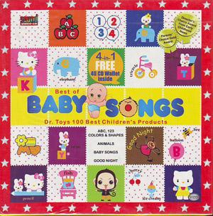 BEST OF BABY SONGS 4 IN 1CDs poster