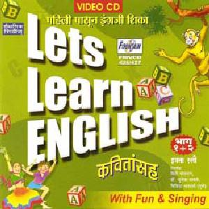 how to learn english online in india