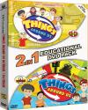 2 IN 1 EDUCATIONAL PACK - THINGS AROUND US- INTERIOR AND EXTERIOR DVD