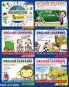 Kids English Grammer Part -2 VCD