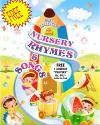 Best Collection Nursery Rhymes & Songs  DVD