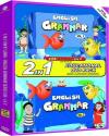 2 IN 1 EDUCATIONAL PACK - ENGLISH GRAMMER VOL 1 AND VOL - 2 DVD
