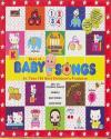 BEST OF BABY SONGS 4 IN 1CDs CD-ROM