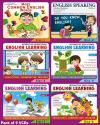 Kids English Grammer Part -1 VCD
