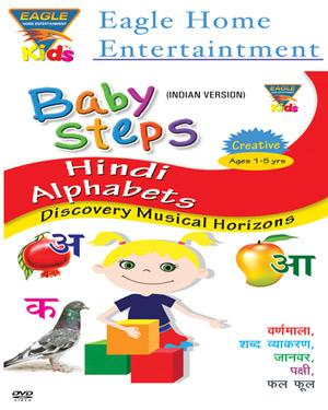 Baby Steps Hindi Alphabets -Discovery Musical Horizons poster