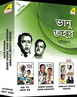 BHANU JAHAR BIOSKOP