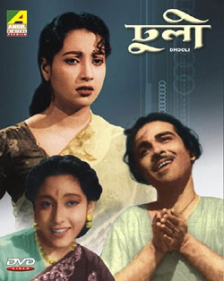DHOOLI  movie