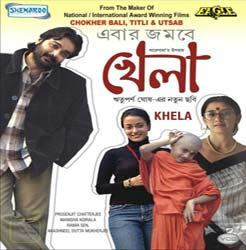 Khela movie review