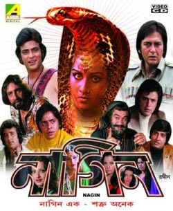 NAGIN  movie