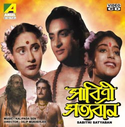 SABITRI SATYABAN  movie