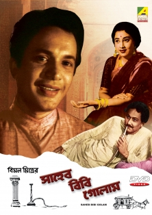 SAHEB BIBI GULAM  movie