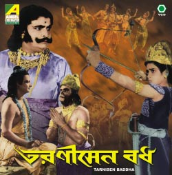 TARANISHEN BADH  movie