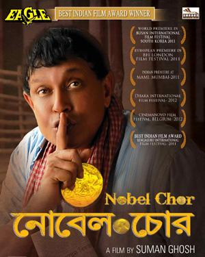 NOBEL CHOR  movie