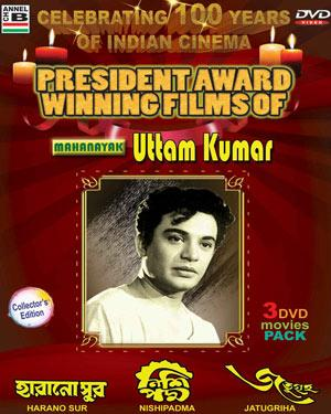 President Award Winning Films of Mahanayak Uttam Kumar  movie