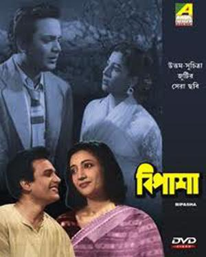 Rai Kamal  movie
