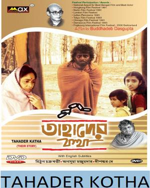 TAHADER KATHA  movie