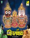 SRI JAGANNATH VCD