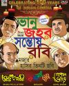Commedy Collection(Bhanu Pelo Lottery-Barjatri-Gopal Bhanr) DVD