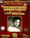 President Award Winning Films of Mahanayak Uttam Kumar DVD