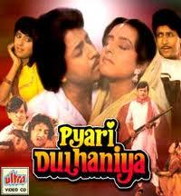 PYARI DULHANIYA  movie