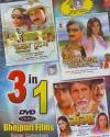 3 in 1-Bandhan Tutena-Daroga Babu I Love You-Ganga DVD