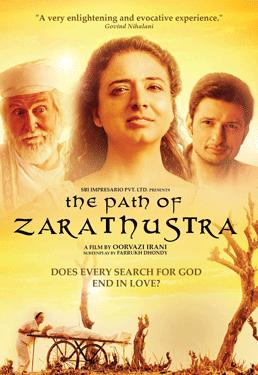The Path of Zarathustra DVD