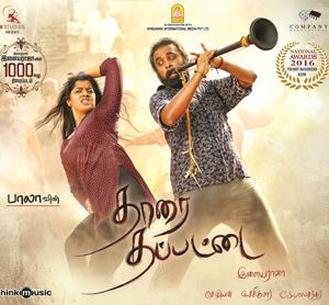 Thaarai Thappattai  movie