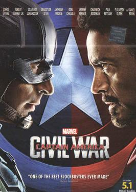 CAPTAIN AMERICA - CIVIL WAR poster