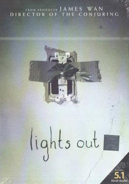 LIGHTS OUT DVD