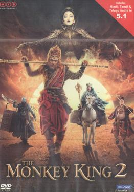 THE MONKEY KING 2 DVD