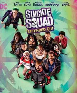 Suicide Squad – Extended Cut poster