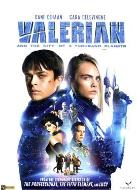 Valerian and the City of a Thousand Planets DVD