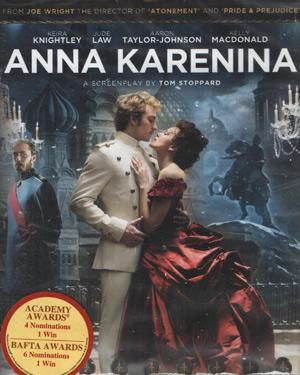 ANNA KARENINA VCD