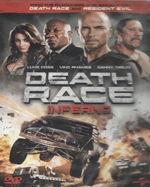 Death Race 3 Inferno Complete Cast