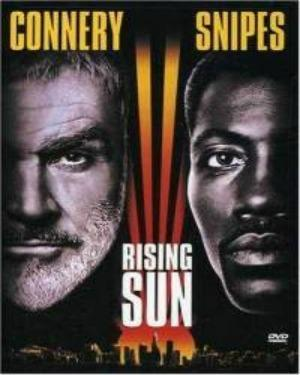 U Arrive In The Rising Sun RISING SUN poster