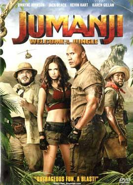 Jumanji - Welcome to the Jungle BluRay