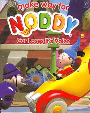 NODDY - MAKE WAY FOR NODDY - Car Loses Its Voice poster