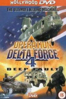 OPERATION DELTA FORCE 4  movie