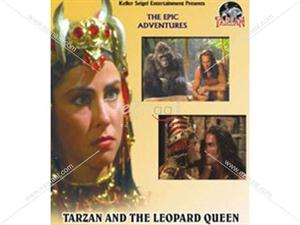 TARZAN AND THE LEOPARD QUEEN  movie