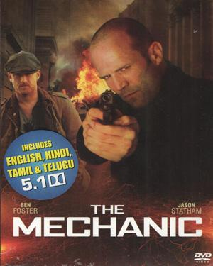 The Mechanic VCD
