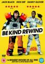 BE KIND REWIND VCD