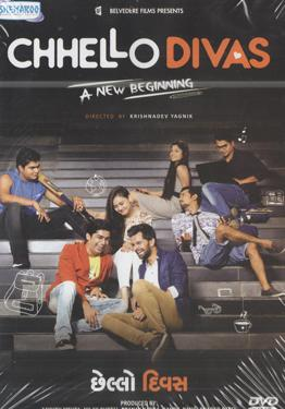 Chhello Divas  movie