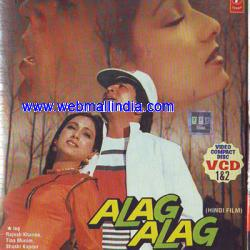 alag hindi movie