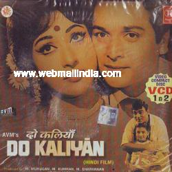 movie watch online do kaliyan 1968 hindi movie watch online