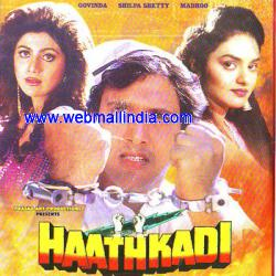Hathkadi (1995) Hindi Movie Watch online