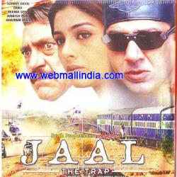 Jaal movie