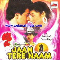 Jan Tere Naam 9 10 From 98 Votes Jan Tere Naam 1 10 From 0 Votes