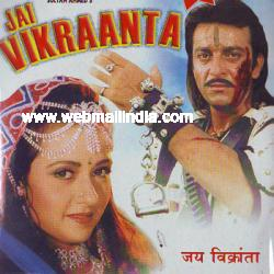 Jai Vikraanta (1995) - Hindi Movie