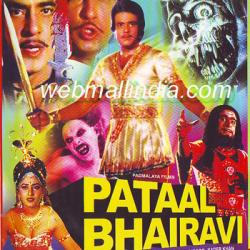 Pataal Bhairavi (1985) Hindi Movie Watch Online